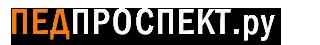 Логотип Педпроспект